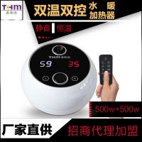 泰和美双温双控水暖加热器小型锅炉家庭用遥控器控制炕招代理加盟批发一件代发