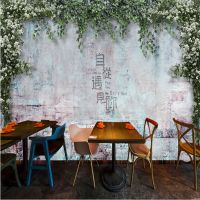 复古个性壁纸做旧墙壁励志语录自从遇见你壁画餐厅工装背景墙墙布