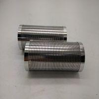 不锈钢304楔形丝绕丝滤板啤酒设备过滤滤芯选煤筛板楔形筛网定做
