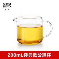 供应尚明CP10批发耐热玻璃分茶器功德杯鹰嘴茶盅200mL茶海公道杯