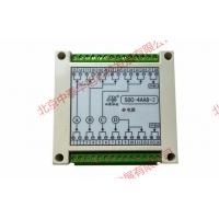 厂家直供4分8隔离器/电流信号隔离器分配SOC-4AA8-2