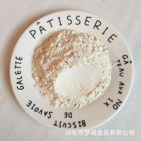 芡实粉熟纯赤芡实粉干货可搭薏米粉红豆粉1公斤起批量大优惠