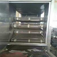 重庆食品网链输送机 蔬菜清洗