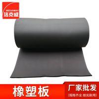 铝箔不干胶橡塑保温板 橡塑海绵保温卷板 发泡橡塑保温板厂家直销
