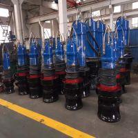 轴流泵混流泵 天津高效率轴流泵 耐高温潜水泵