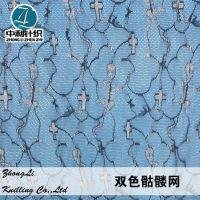 工厂直销 蕾丝双色骷髅网布 时尚针织万圣节主题舞台服工艺品面料