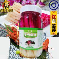茂鑫 寿司姜芽350g 日本料理 寿司料理食材 红白姜芽开胃料理