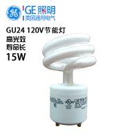 GE通用电气美标 15wGU24螺口螺旋节能灯2700k黄光120V节能灯灯泡