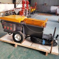 供应多功能快速砂浆喷涂机内墙粉墙机山体护坡 柴电两用