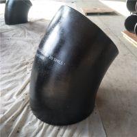 现货直销45°碳钢无缝弯头承插45度弯头国标镀锌弯头厂