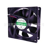 RDKcooler瑞迪克生产厂家12038直流机箱散热风扇5V12V38V48V