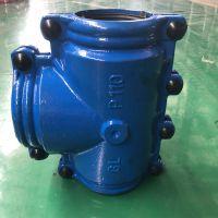 厂家供应 球墨铸铁三通堵漏器 哈夫节 变径三通 口径齐全