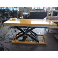黑龙江哈尔滨小型固定剪叉式液压升降平台U型物料装卸平台升降机