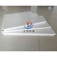 环保集成 铝扣板 现货供应 铝矿棉吸音板