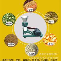 买颗粒机送配方 大型全自动饲料颗粒机  便宜好用饲料颗粒机