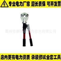 (美国 kudos)UC-6FT手动压接钳 免换模压接机