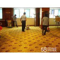 南京洗地毯公司 羊毛地毯清洗公司 保洁公司 南京单位办公室地毯清洗公司