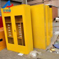 工厂定做防护用品储存柜/紧急器材柜