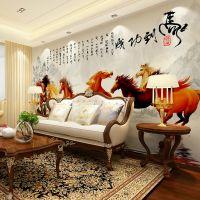 壁之美现代中式大型定制壁画墙纸电视背景马到成功墙客厅卧室壁纸