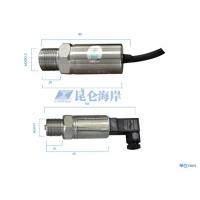 直销昆仑海岸JYB-KO-MAG2经济型压力液位变送器 4-20mA北京扩散硅压力厂电缆连接
