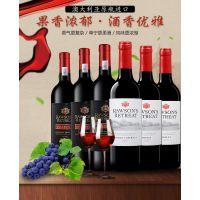 【东豪酒城】奔富Penfolds 澳大利亚进口葡萄酒 洛神山庄 全系列750ml 干型、半干型随机