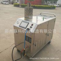 郑州联科lk-10蒸汽洗车机 高压蒸汽洗车机厂家 全自动蒸汽洗车机
