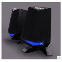 逸致A4 黑武士 重低音炮音箱 笔记本电脑小音箱 USB多媒体音箱