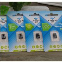 蓝雨迷你micro SD存储卡8G/16G/32GB安卓智能手机TF内存卡CLASS4