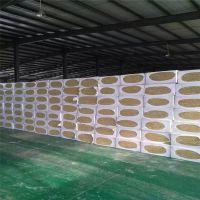 保温高密度岩棉板 硬质岩棉纤维板厂家
