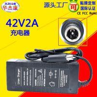 通达丰民42v2a小米电动滑板车m365专用锂电池充电器贴牌定制批发