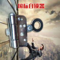 国标高空安全自锁器 防坠自动锁 不生锈优质外墙清洗卡绳子工具
