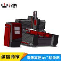索隆厂家专业定制重型龙门式数控钻床,ZORO-2020 重型数控钻铣机床、大型龙门数控钻铣床。