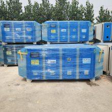 UV光氧净化器,光氧催化废气处理设备,环保设备