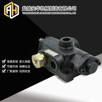 专业生产 150/40/80液压分配器福田专用换向阀 定制加工 厂家直供