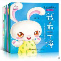 8册省心妈妈乖宝贝系列绘本 巧巧兔性情培养图画书 儿童书连环画