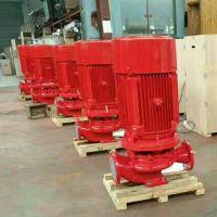 哪里有卖XBD5.4/20-L消防泵/喷淋泵,XBD5.6/20-L离心泵/管道增压水泵