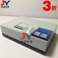水质检测仪器专业厂家 青岛骏源OIL-8型红外分光测油仪水质检测仪