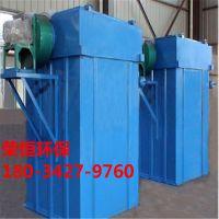 荣恒环保专业生产木工除尘器 DMC96袋单机脉冲布袋除尘器