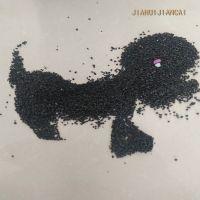 天然彩砂 亮黑彩砂 颗粒均匀无粉尘地坪专用黑金刚