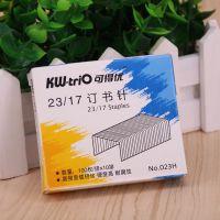 供应台湾KW可得优023H重型订书钉 23/17订书钉 厚层加厚订书针