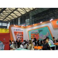 2019上海国际餐饮连锁加盟展