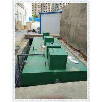 小型医院污水处理/天华本源/10张床位医院污水怎么处理