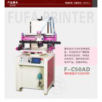 键盘丝印机 单色印刷机 小型丝印机 半自动丝网印刷机