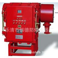 朗威达PJG1-630/10Y 矿用隔爆兼本质安全型永磁机构高压真空装置