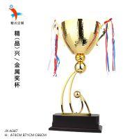 广州精兴金属奖杯定做 免费设计 大型比赛订做金属奖杯 厂家直销 A347