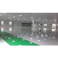 工业厂房室内环氧树脂平涂型地坪