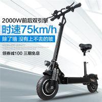 janobike轻便电动车电动四轮车品牌新闻价格