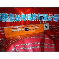 南通市|腾豪TENGHAOkj|新|合格证|粘捕式|防爆灭蝇灯|晋江|小金鱼|棕红颜色|紫外线|杀菌