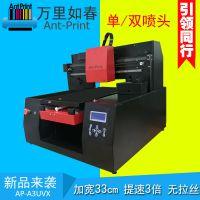 方桔UV打印机 UV平板打印机 手机壳T恤卡片金属玻璃打印机