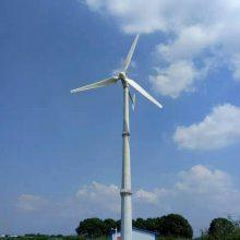 晟成厂家广西30千瓦离网风力发电机大型并网风力发电机